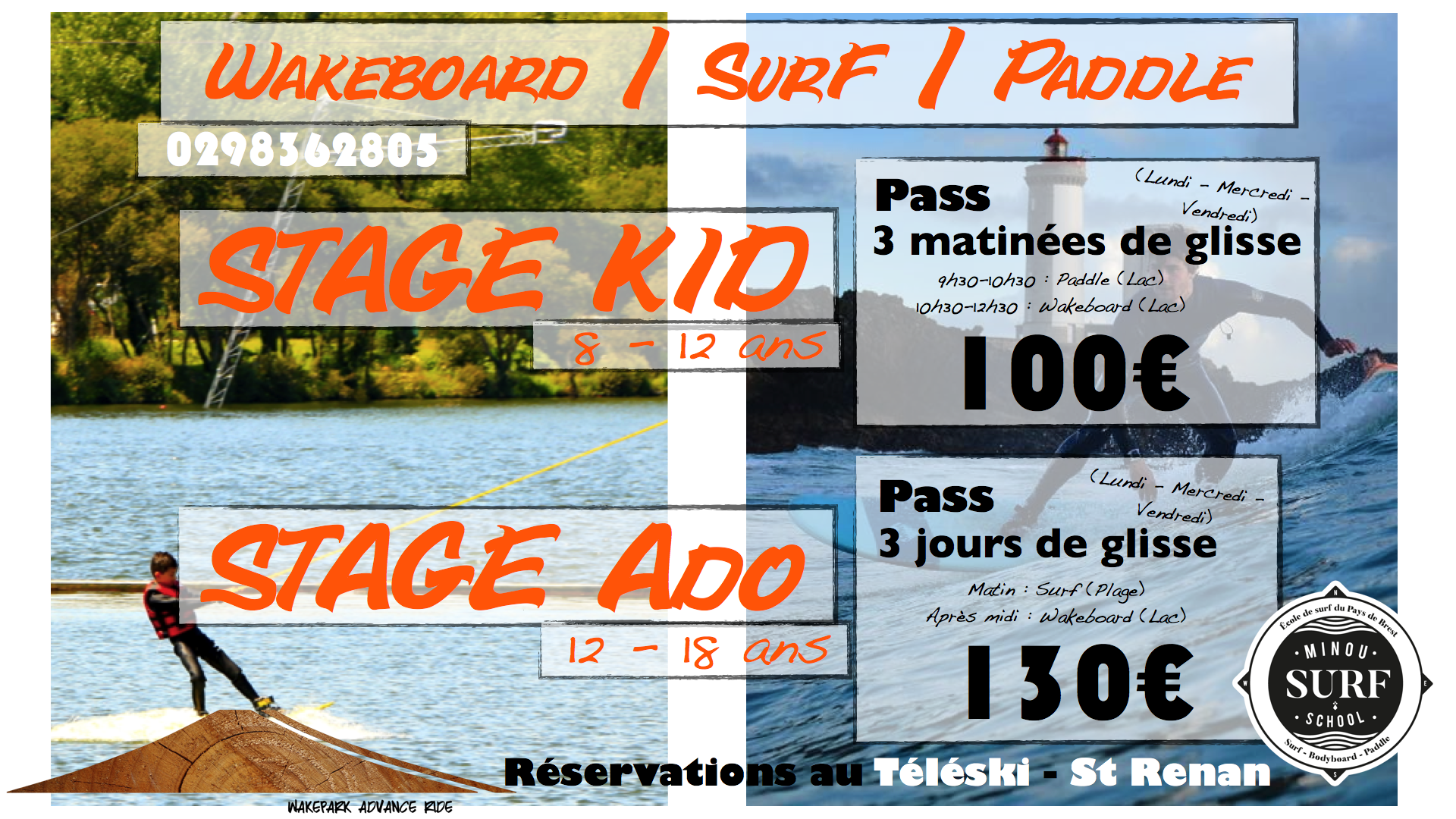 Affiche Stage Kid  sup :wake .001